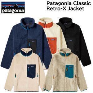 パタゴニア Patagonia メンズフリース パイル ジャケット Classic Retro-X Jacket レトロXジャケット 割引クーポンありの画像