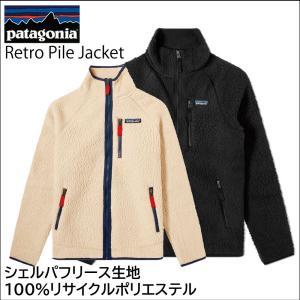 パタゴニア Patagonia メンズフリース レトロパイル ジャケット Retro Pile Ja...