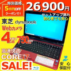 東芝 dynabook T451/58E HDD750GB メモリ4GB Core i7 ブルーレイ カメラ・テンキー・無線LAN|a-fun