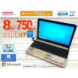 東芝 dynabook T552/58FKD HDD750GB メモリ8GB Core i7 高画質・高音質・ブルーレイ・カメラ・テンキー・無線LAN|a-fun