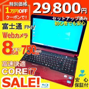 富士通 LIFEBOOK AH77/G HDD750GB メモリ8GB Core i7 高色純度TFTカラーLCD・ブルーレイ・カメラ・テンキー・無線LAN|a-fun