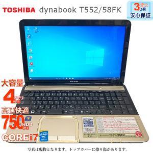 東芝 dynabook T552/58FK HDD750GB メモリ4GB Core i7 高画質・高音質・ブルーレイ・カメラ・テンキー・無線LAN|a-fun