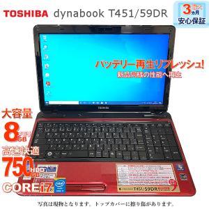 東芝 dynabook T451/59DR HDD750GB メモリ8GB Core i7 高画質・高音質・ブルーレイ・カメラ・テンキー・無線LAN|a-fun