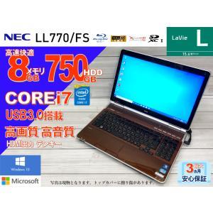 NEC LAVIE LL750/FS6C HDD750GB メモリ8GB Core i7 高画質・高音質 ブルーレイ・テンキー・無線LAN|a-fun