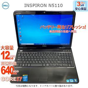 DELL INSPIRON N5110 HDD640GB メモリ12GB Core i7 ブルーレイ・テンキー・カメラ・無線LAN・Bluetooth|a-fun