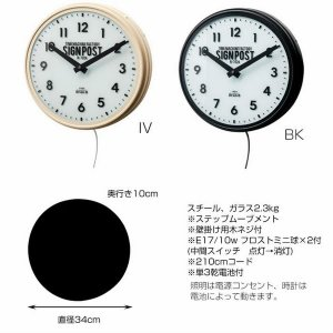 Sevenoaks/セヴノークス時計 壁掛け ライトクロック サインライト アメリカ ビンテージ インダストリアル カフェ 贈り物|a-gleam|03