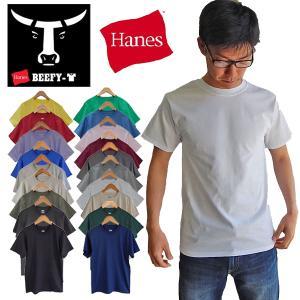 【期間限定 2枚で100円オフ、4枚で200円オフクーポン】 ヘインズ HANES tシャツ ビーフ...