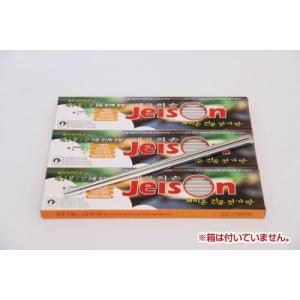 韓国ステンレス真空箸/Jeison/10膳入り/1セット|a-haru