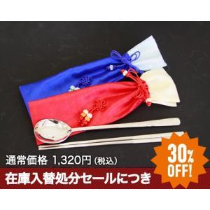 スジョセット 巾着入 赤/青|a-haru