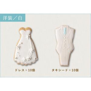 アイシングクッキー haruのクッキー/洋装/白/1セット20個入り|a-haru