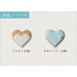 アイシングクッキー haruのクッキー/洋装/ハート/1セット20個入り|a-haru