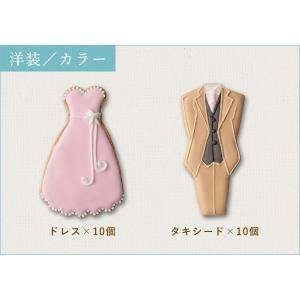 アイシングクッキー haruのクッキー/洋装/カラー/1セット20個入り|a-haru