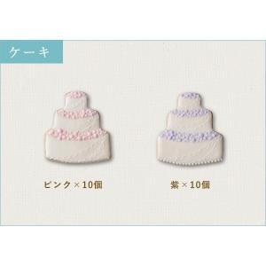 アイシングクッキー haruのクッキー/ケーキ/1セット20個入り|a-haru
