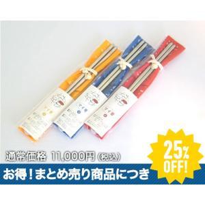 ハングルオリジナルマイ箸セット10個入り|a-haru