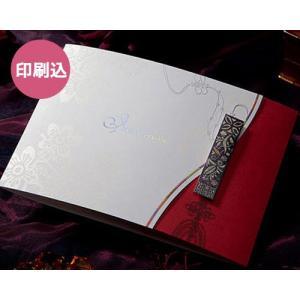 結婚式招待状 印刷込 W-1118・10部セット|a-haru