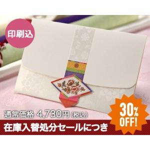 30%OFF 結婚式招待状 印刷込 BH-2085/10部セット|a-haru