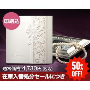 50%OFF 結婚式招待状 印刷込 B-0036/10部セット|a-haru