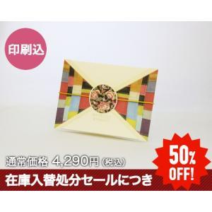 50%OFF 結婚式招待状 印刷込 M-019/10部セット|a-haru