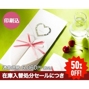 50%OFF 結婚式招待状 印刷込 M-15003/10部セット|a-haru