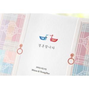 30%OFF 結婚式招待状 印刷込 BH-3282/10部セット|a-haru|02
