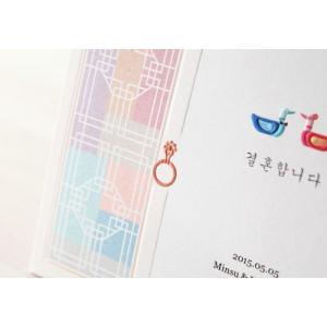 30%OFF 結婚式招待状 印刷込 BH-3282/10部セット|a-haru|03
