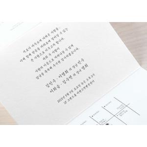 30%OFF 結婚式招待状 印刷込 BH-3282/10部セット|a-haru|04