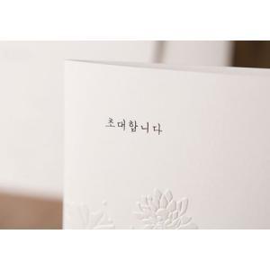 30%OFF 結婚式招待状 印刷込 BH-3212/10部セット|a-haru|03