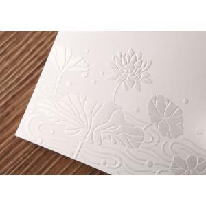 30%OFF 結婚式招待状 印刷込 BH-3212/10部セット|a-haru|04