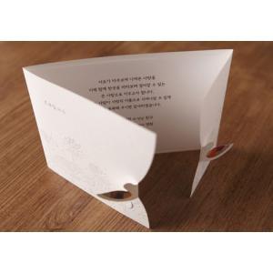 30%OFF 結婚式招待状 印刷込 BH-3212/10部セット|a-haru|05