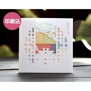 結婚式招待状 印刷込 BH-3258・10部セット|a-haru