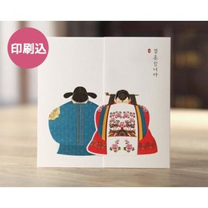 結婚式招待状 印刷込 BH-3280・10部セット|a-haru