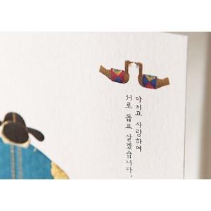 結婚式招待状 印刷込 BH-3280・10部セット a-haru 03