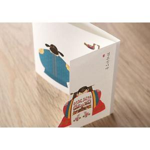 結婚式招待状 印刷込 BH-3280・10部セット a-haru 04