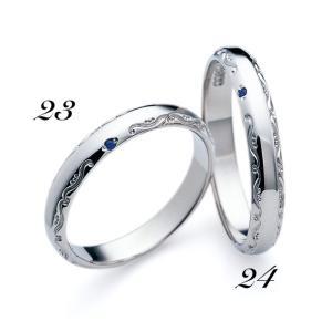 No24 LANVIN ランバン メンズ マリッジリング  Pt900 プラチナ サファイヤ 保証書付 結婚指輪 指輪 リング a-inoko