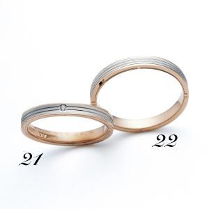 No21 LANVIN ランバン レディース マリッジリング  Pt950 K18PG プラチナ ピンクゴールド  ダイヤモンド サファイヤ 保証書付 結婚指輪 指輪 リング|a-inoko