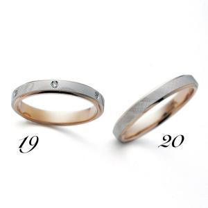 No19 LANVIN ランバン レディース マリッジリング  Pt950 K18PG プラチナ ピンクゴールド  ダイヤモンド サファイヤ 保証書付 結婚指輪 指輪 リング|a-inoko