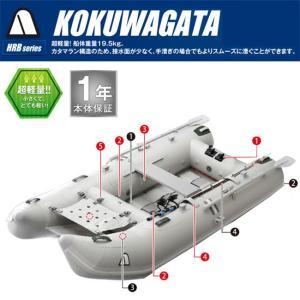 【商品説明】 設備充実、水上を翔る白き艇。 超軽量!船艇重量19.5kg。 カラマン構造のため、接水...