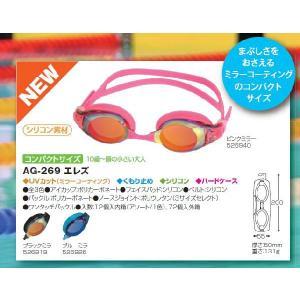 【IKARI/イカリ】エレズ AG-269 ゴーグル 水中メガネ コンパクトサイズ シリコンゴーグル レディース 大人用|a-k-k