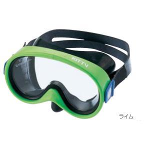 (イカリ)キティー AM-110 マスク スノーケルマスク コンパクトサイズ レディース 女性|a-k-k
