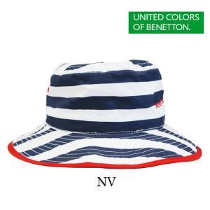 (ベネトン) キッズマリンハットボーダー柄 126-581 サーフハット 帽子 ガールズ ボーイズ 子供 BENETTON126581|a-k-k