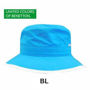(ベネトン) キッズマリンハット無地 126-582 サーフハット 帽子 ガールズ ボーイズ 子供 BENETTON126582|a-k-k