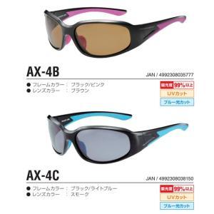 (冒険王) アスリートGPX AX サングラス スポーツグラス 偏光レンズ スポーツサングラス 偏光サングラス|a-k-k