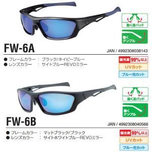 (冒険王) ファイバービュー FW サングラス スポーツグラス 偏光レンズ 偏光サングラス|a-k-k