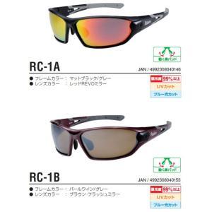 (冒険王) レイカットビート RC サングラス スポーツグラス 偏光レンズ|a-k-k