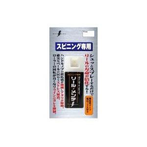【BONANZA/ボナンザ】リール・メンテ 30ml スプレータイプ 釣具メンテナンス 063231|a-k-k