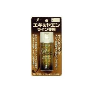 【BONANZA/ボナンザ】ボナティックボンバー・イカ 50ml スプレータイプ エギングライン用 メンテナンス 075081|a-k-k