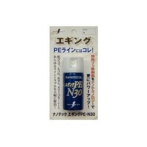 【BONANZA/ボナンザ】ナノティックエギングPE・N30 30ml エギングPEライン用 メンテナンス 075111|a-k-k