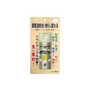 【BONANZA/ボナンザ】ボナジェット・バニラ 50ml スプレータイプ 誘引剤 075197|a-k-k
