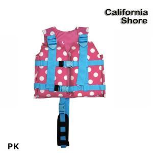 (カリフォルニアショア) キッズフローティングベスト PK 126-484 子供用 ライフジャケット ベスト ベビー キッズ CS126484|a-k-k