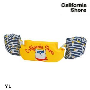 (カリフォルニアショア) キッズアームリング YL 127-493 709335 リング 腕リング 子供 ベビースイムアイテム CS127493|a-k-k
